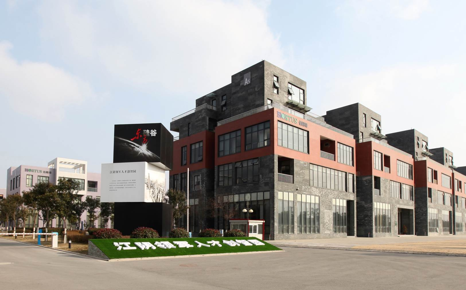 Wuxi Biortus Biosciences Co. Ltd.